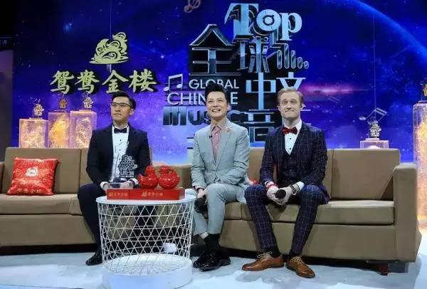 中央广播电视总台正式揭牌亮相!